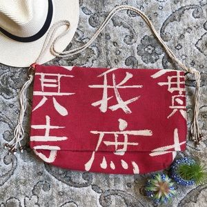 Chinese Character Purse